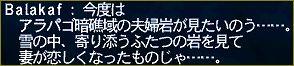 20060615091753.jpg