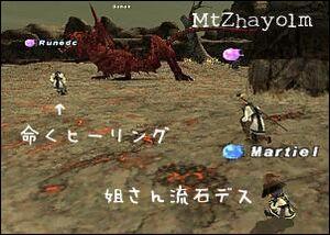 20060708120215.jpg