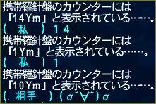 20060802173134.jpg