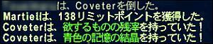 20060817100024.jpg