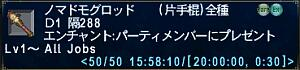 20061025104342.jpg