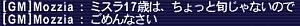 20061124174115.jpg