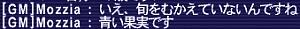 20061124174132.jpg