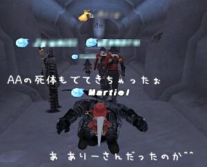 20061128104712.jpg