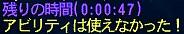 20070124101055.jpg