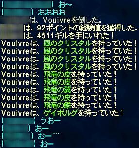 20070422114938.jpg