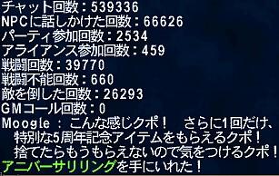 20070512101834.jpg