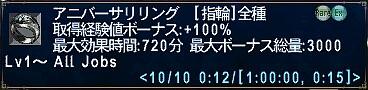 20070512101843.jpg