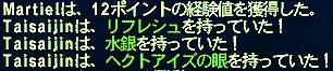 20070806123522.jpg