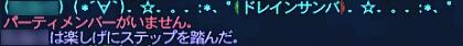 FF1_9_2.jpg
