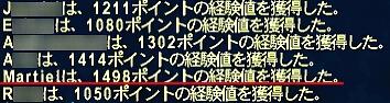 FF2_10_3.jpg