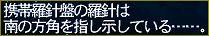 20060802173034.jpg