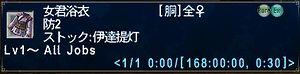 20060802173123.jpg