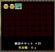 MHF1_1_2.jpg