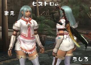 MHF7_31.jpg