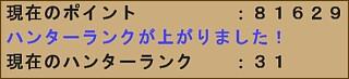 MHF8_13_2.jpg