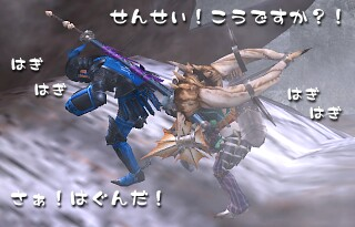 MHF9_5_2.jpg