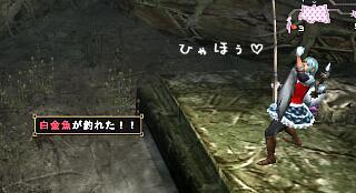 MHF10_24_2.jpg