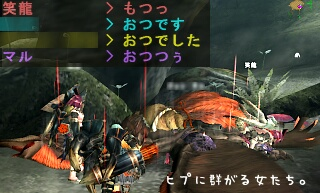 MHF11_12_2.jpg