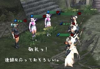 MHF11_25_1.jpg