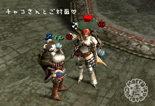 MHF12_22_2.jpg