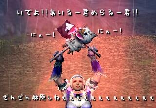 MHF12_9_4.jpg