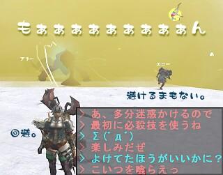 MHF9_12.jpg