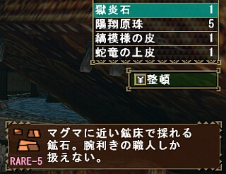 MHF9_6_2.jpg
