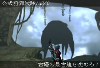 MHF9_9_1.jpg