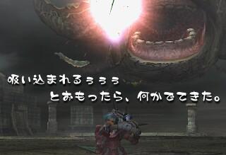 MHF9_9_2.jpg