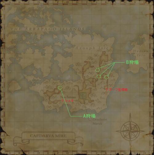カダーバ狩場map
