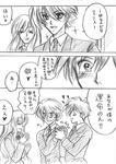 シャングリラ学園02