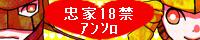 鉄壁果汁100%
