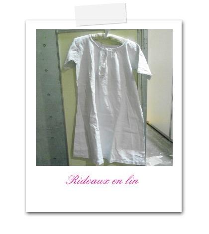 http://file.naturelax.blog.shinobi.jp/42df1457.jpeg