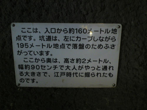 KC460160.JPG