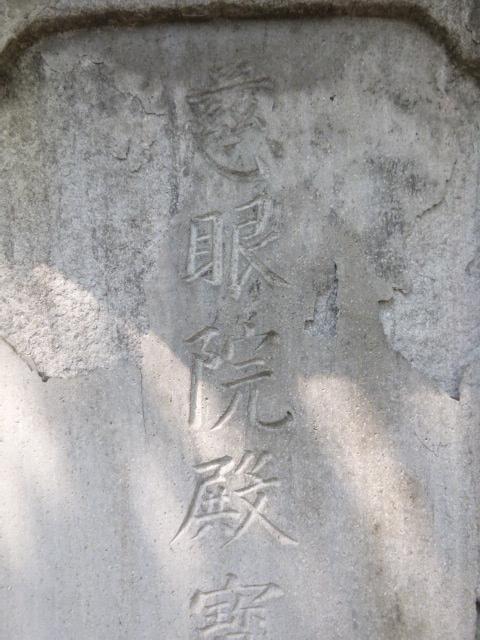 東京都文京区の歴史 唐津小笠原...