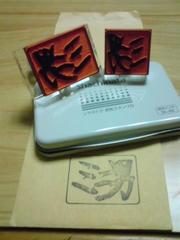 minio_stamp.jpg