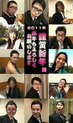minio2011.jpg