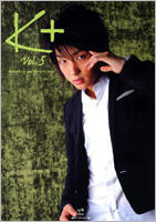 Kプラス 雑誌