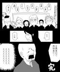 jituroku04.PNG