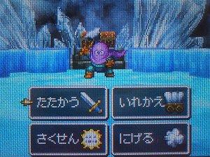 http://file.yusemaso.blog.shinobi.jp/20080723c.jpg
