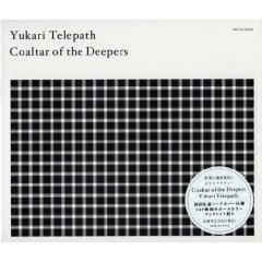 Coaltar of the Deepers 「Yukari Telepath」