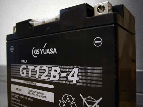 GS YUASA GT12B-4 Battery