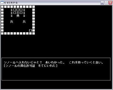 502_42.jpg