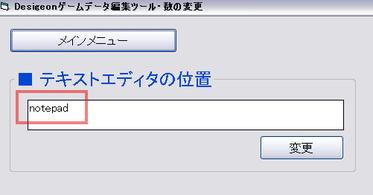 desigeon-txt01.png