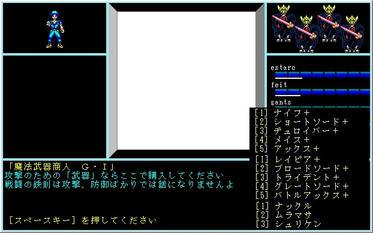 bo-item01.jpg