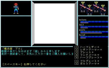 bo-item05.jpg