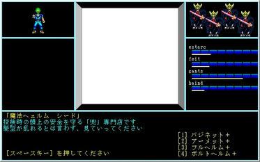 bo-item08.jpg
