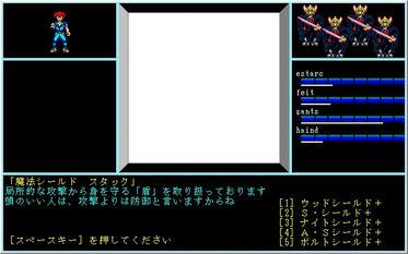 bo-item12.jpg