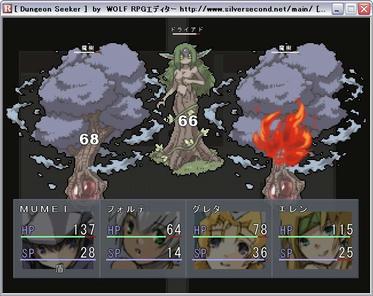 DungeonSeeker69604.jpg